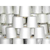 Best 100% ramie cone yarn wholesale