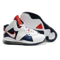Buy cheap Nike Air Lebron 8 from wholesalers