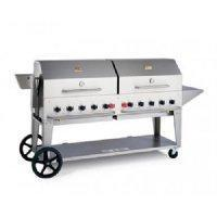 China Crown Verity MCB-72 Freestanding Gas Grill on sale