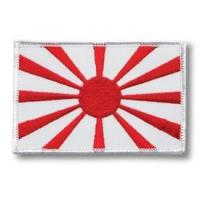 Best Rising Sun Patch wholesale