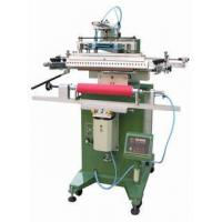 China LC-400H Pneumatic screen printing machine mineral water on sale