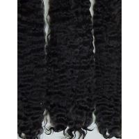 Best Exquisite Premium ~ Black ~ 8-9 in. wholesale