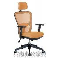 China Director chair on sale