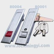 Buy cheap Compression latch from wholesalers