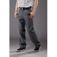 Buy cheap Mens Formal Trousers from wholesalers