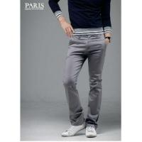 Buy cheap Mens Cream Trousers from wholesalers