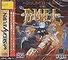China Saturn Golden Axe: The Duel (Brandnew sealed )(JPN) on sale