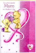 Buy cheap Mother's Day Cards. from wholesalers
