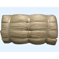 Buy cheap Dried hog casing from wholesalers