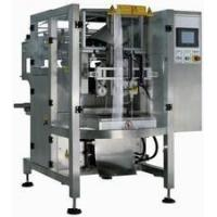 Best BX-500 automatic vertical packing machine wholesale