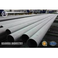 Best 254SMO/F44 (UNS S31254/W.Nr.1.4547) stainless steel pipes and tubes wholesale