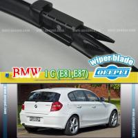 Buy cheap BMW 1 C(E81,E87) Specific fit set wiper blade from wholesalers