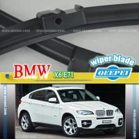 Buy cheap BMW X6 E71 Specific fit set wiper blade from wholesalers