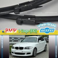 Buy cheap BMW 1 Coupe(E82) Specific fit set wiper blade from wholesalers