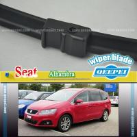 Best Seat Alhambra Specific fit set wiper blade wholesale