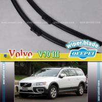 Best Volvo V70 III Specific fit set wiper blade wholesale