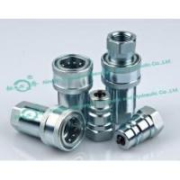 LSQ-S1 CLOSE TYPE HYDRAULIC QUICK COUPLING(STEEL)
