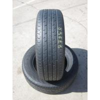 Buy cheap Continental ContiPro Contact P235/65R17 103T from wholesalers