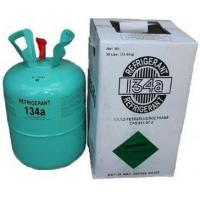Buy cheap refrigerant 134a Refrigerant gas r134a from wholesalers