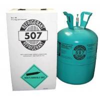 Buy cheap refrigerant gas Refrigerant Gas R507 from wholesalers