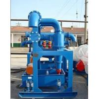 Buy cheap >> Oilfield Drilling Equipment > Grit Cleaner from wholesalers