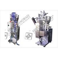 Best Automatic Form Fill & Seal Powder Pouch Packing Machine. (Telescopic Cup Filler) wholesale