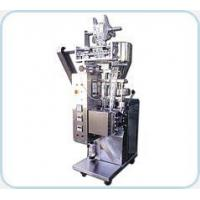 Best Form Fill & Seal Powder Pouch Packing Machine. (Telescopic Cup Filler) wholesale