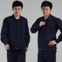 Buy cheap Dark blue denim work clothes,casual denim suit. from wholesalers