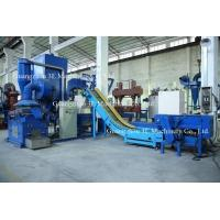 Best Cable Recycling Equipment Product Cable Recycling Machine wholesale