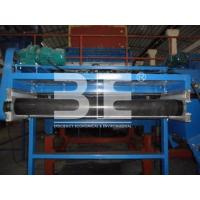 Buy cheap Tire Recycling Plant Product Magnetic Separator from wholesalers