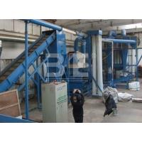 Buy cheap Cable Recycling Equipment Product Cable Recycling Equipment from wholesalers