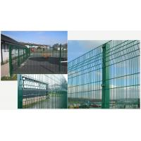 Best Wire Mesh Fence wholesale