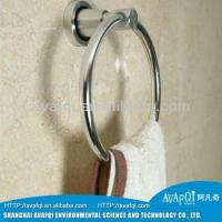 China Bathroom Accessories bathroom standing towel racks on sale