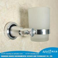 Buy cheap Bathroom Accessories Noble bathroom pendant from wholesalers