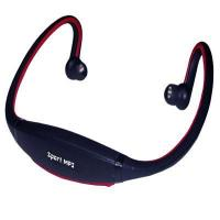 Buy cheap MP3 Sports Headphones HDS-MSP-89 product