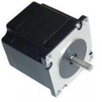 Best Others Two four phase hybrid stepping motor wholesale