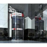 Best ATM Security Shield wholesale