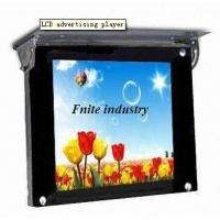 Buy cheap Vehicle-mounted lcd ad player NT1725C-1 product