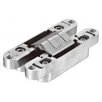 Buy cheap Adjustable Invisible Hinge from wholesalers