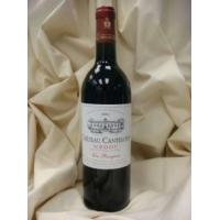 Best Chateau Canteloup 2002 - Medoc wholesale