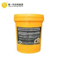 Best Products Long Life Black Metal Semi-Synthetic Cutting Fluid wholesale