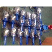 Buy cheap Forged steel ball valve Hexgon forged steel ball valve from wholesalers