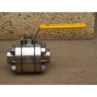 Buy cheap Forged steel ball valve Class 600 Forged ball valve from wholesalers