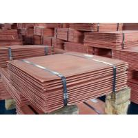 China cathode copper 99.99% on sale