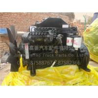 Buy cheap 6BT5.9-C180 engine assembly from wholesalers
