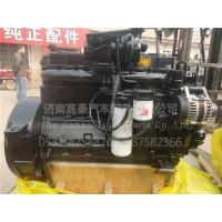 Buy cheap C series engine assembly from wholesalers