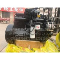 Buy cheap 6CT engine from wholesalers