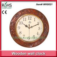 Buy cheap WK8021Chinese dragon and phoenix carved wood wall clock decor from wholesalers