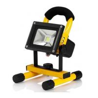 Buy cheap 15W RGB USB Rechargeable Portable LED Floodlight product