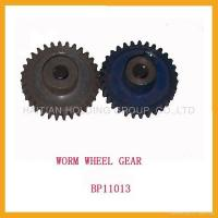 China Worm Wheel Gear on sale